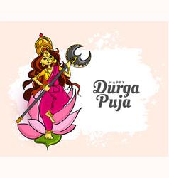 Traditional happy durga pooja festival card vector