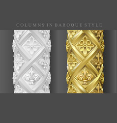 Columns in baroque style vector