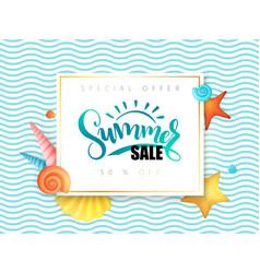 hand lettering summer sale banner vector image