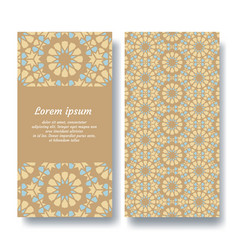 Islamic card for invitation celebration vector