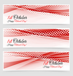 Prc national day holiday web banners flyers vector