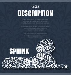 retro boho floral pattern giza sphinx vector image
