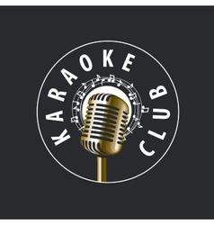 logo karaoke vector image vector image