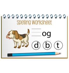 find missing letter with dog vector image
