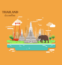 Important places and landmarks in thailand vector