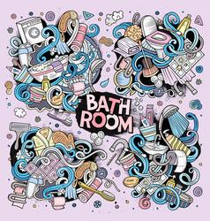 set of bathroom doodle designs vector image vector image