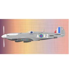 Fighter vector