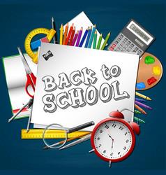 School supplies on chalkboard background vector
