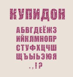 decorative alphabet font love theme vector image