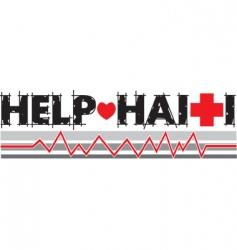 help haiti text vector image vector image