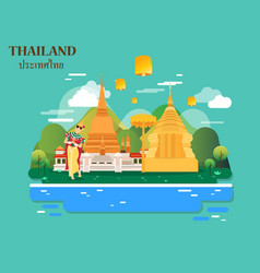Amazing thailand with beautiful places vector