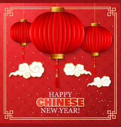 chinese new year background vector image