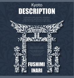 retro boho floral pattern fushimi inari vector image
