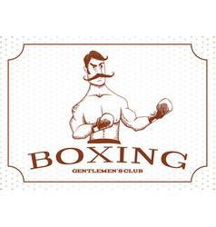 vintage boxer stays in rack vector image