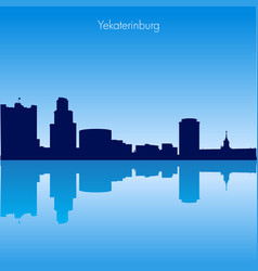 skyline of yekaterinburg russia vector image