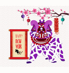 Lion dancing head and chinese new year with vector