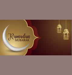 Ramadan kareem islamic banner background design vector