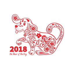 2018 year of the dog vector image