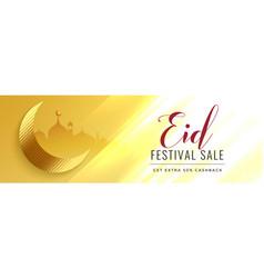Shiny eid sale banner or header golden design vector