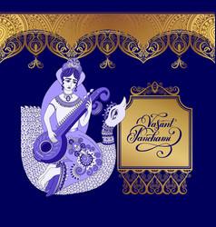 Vasant panchami - dark blue with golden floral vector