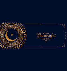 Happy barawafat shiny golden decorative banner vector