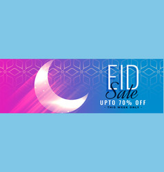islamic eid sale banner header design with shiny vector image