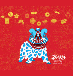 Oriental happy chinese new year 2018 lion dance vector