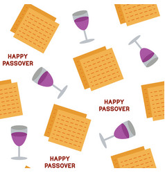 passover seamless pattern background vector image