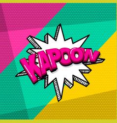 Pop art comic text vector