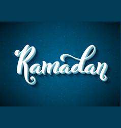 Ramadan kareem for islamic background vector