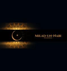 Islamic milad un nabi mubarak golden banner design vector