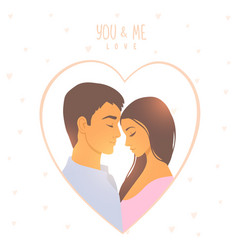 Couple lovers vector
