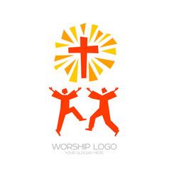 Rejoicing in christ jesus vector