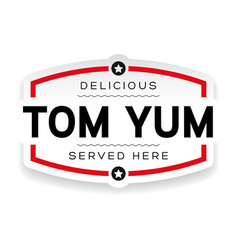 Tom yum label vintage sign vector