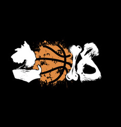 abstract number 2018 dog and basketball vector image