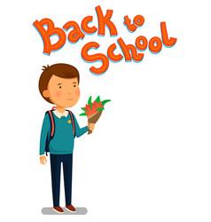 schoolboy happy schoolboy with backpack vector image