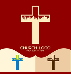 The cross of jesus and the city vector