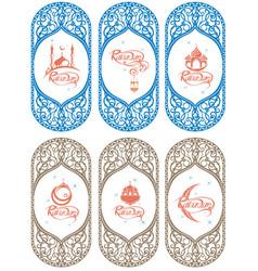 banners of ramadan kareem vector image