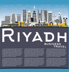 riyadh saudi arabia city skyline with color vector image