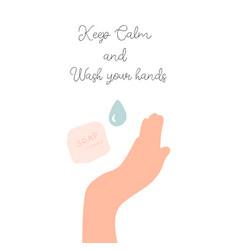 wash your hands cartoon vector image