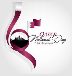 Qatar national day vector