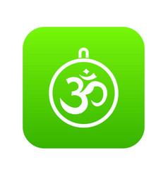 Indian coin icon digital green vector