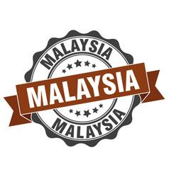 Malaysia round ribbon seal vector