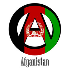 flag of afghanistan of the world in the form of a vector image