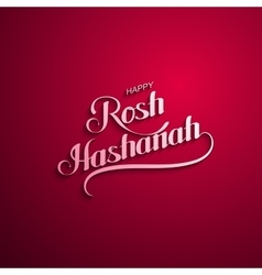 Rosh Hashanah Jewish New Year vector