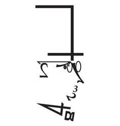 digital man1 vector image