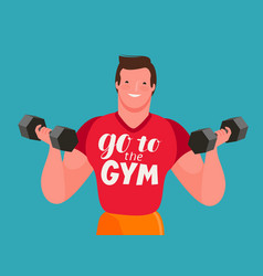 man with dumbbells in his hands gym cartoon vector image