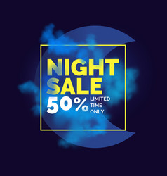 modern sale poster with realistic clouds in the vector image