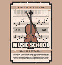 Music and dramatic arts education school vector