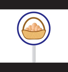 egg vector image